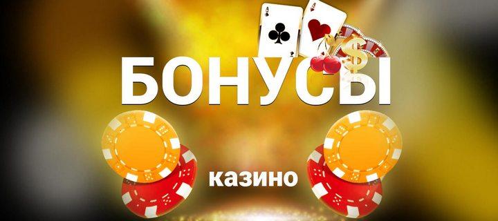 на восстания закрыли казино